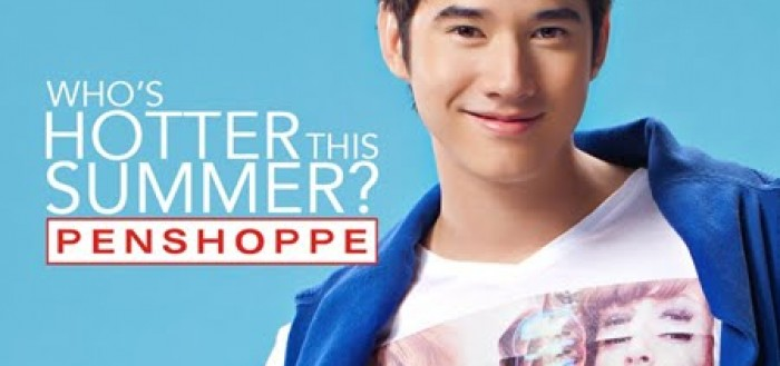 Mario Maurer Billboard in Edsa for Penshoppe